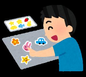 【簡単に自作】カレンダーとシールで数字を楽しく学ぶ!
