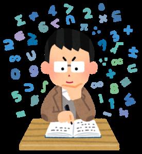 【物理数学】初等的な微分計算