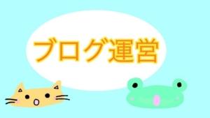 画像blog
