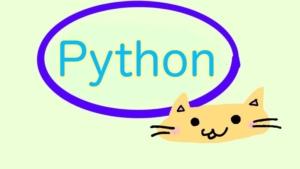 画像Python